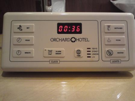 orchad room clock